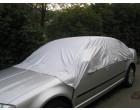 Plachty na auta (na střechu a skla vozu) typ Klasik