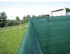 Stínící tkanina SuperPloteS stínivost 100%, výška 1,6m - bm